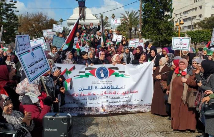 فلسطين | غزة: وقفة نسوية ضد صفقة القرن