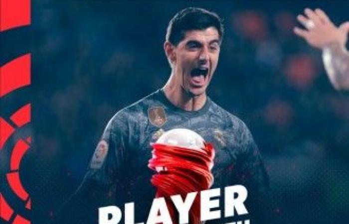 كورتوا يعيد الجائزة الشهرية للاعب الأفضل بالليغا لريال مدريد