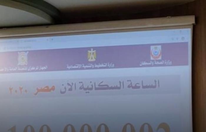 مصر | مولود كل 18 ثانية.. ياسمين رمضان الطفلة رقم 100 مليون