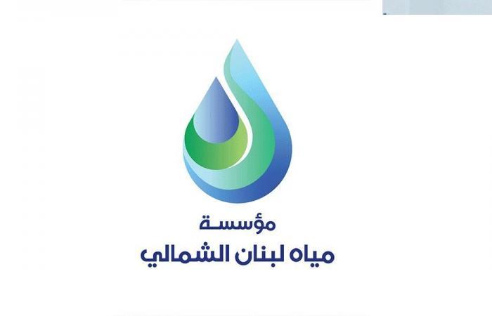 للمشتركين: بيان هام من مياه بيروت.. ماذا فيه؟