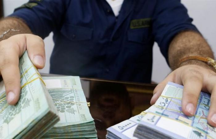 بعد استشارة صندوق النقد.. هل تخسر الليرة 50% من قيمتها؟