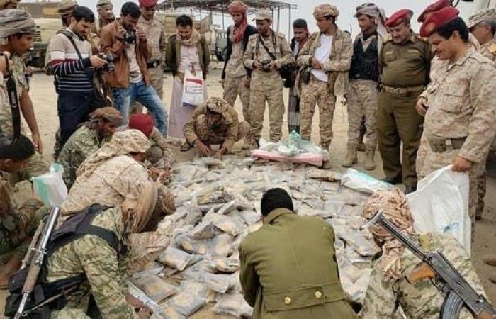 اليمن | اليمن.. ضبط 768 كلغ من المخدرات قبل وصولها للحوثيين
