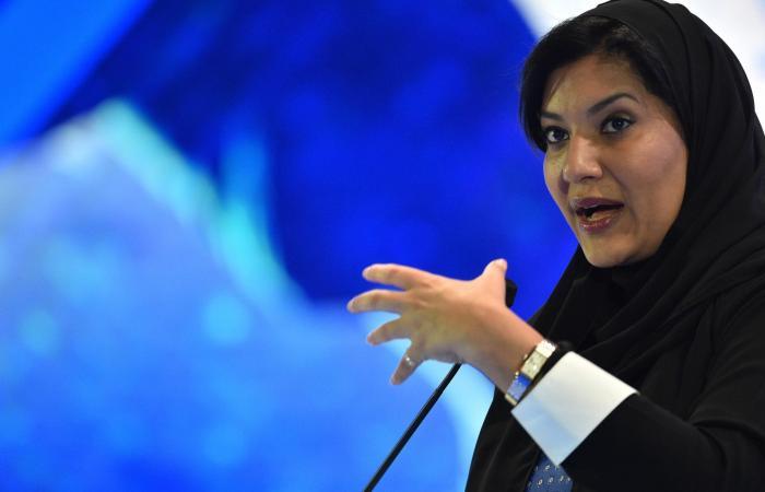 الخليج | سفيرة السعودية بأميركا: الرياض هي الشريك الأوثق لواشنطن