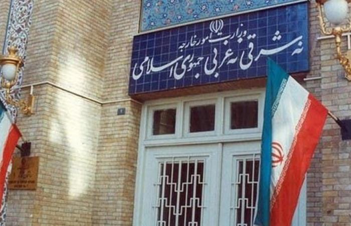 إيران | ألمانيا تفرج عن معتقل إيراني اتهم بخرق عقوبات أميركية
