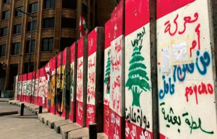 """جدران حصار وسط بيروت """"إن حكت"""""""