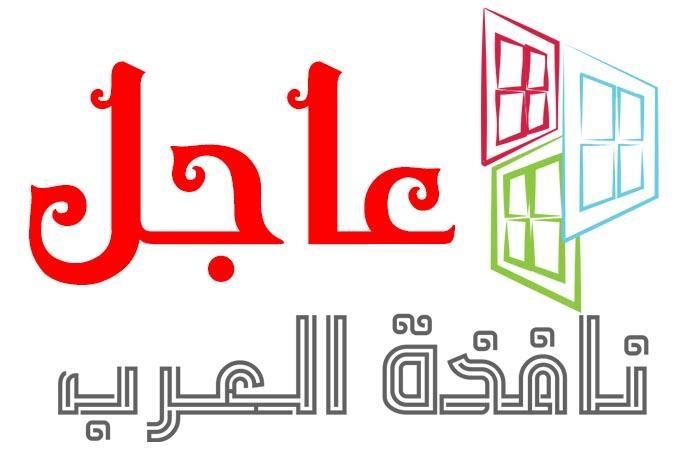 عاجل | بري خلال لقائه لاريجاني: في الوحدة قوة وهذا هو المطلوب من اللبنانيين في هذه المرحلة الوحدة ثم الوحدة