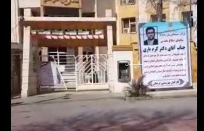 إيران | شاهد.. خلو مراكز تصويت من الناخبين في إيران