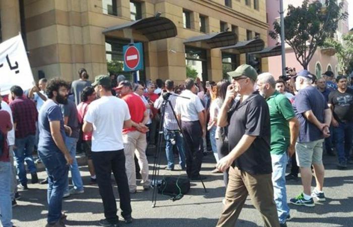 إعتصام للجنة العفو العام أمام قصر عدل بيروت