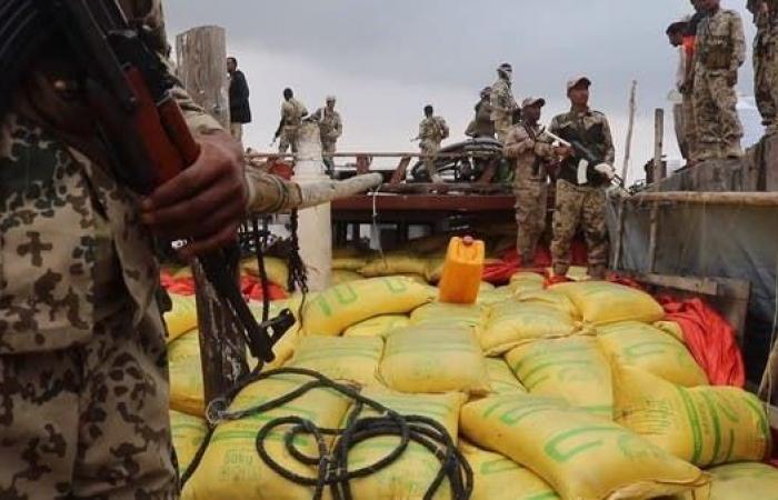 اليمن | اليمن.. ضبط مركب يحمل متفجرات كانت في طريقها للحوثيين