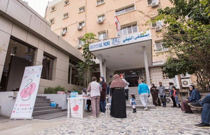 """مستشفى النيني: لا إصابات """"كورونا"""""""