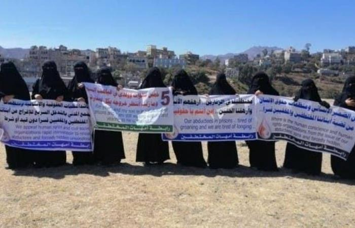 اليمن   ميليشيا الحوثي تخفي نحو 200 شخص في إب منذ 5 سنوات