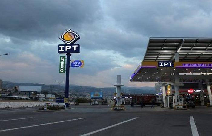 """15 عاملا لبنانيًّا... """"IPT"""" خدمة لبنانية 100 بالمئة!"""