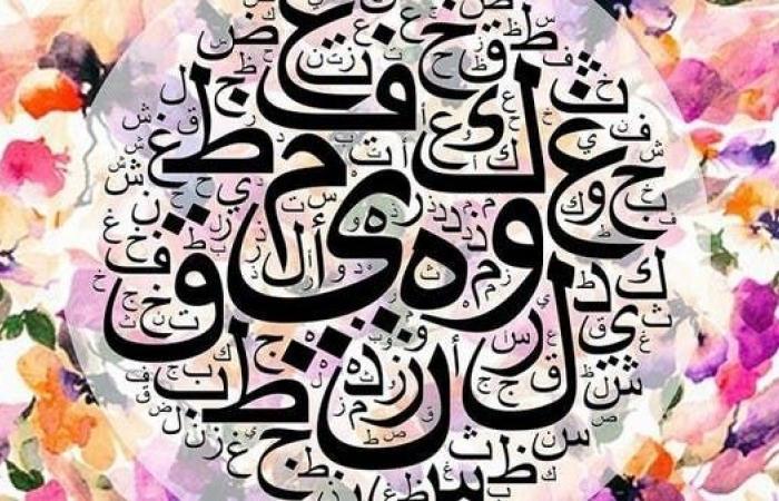 كلمات سورية عامّية حَرَموها من أصلها العربي الفصيح!