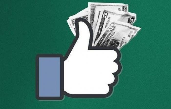 فيسبوك تثبت التهمة.. دولارات مقابل تسجيلات المستخدمين