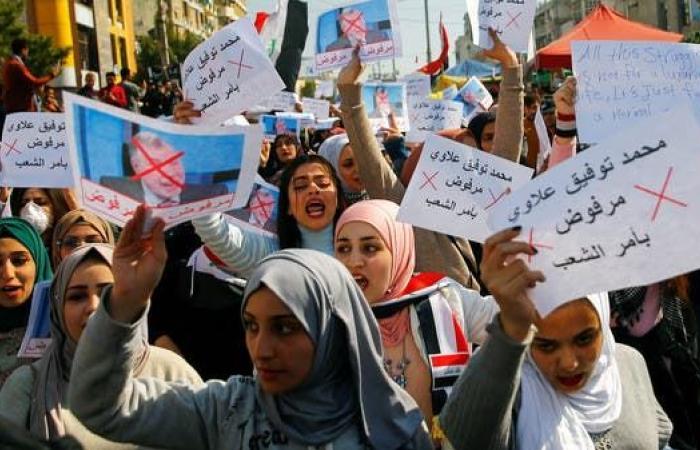 العراق | حكومة العراق معلقة.. تضارب بين رئيس البرلمان ونائبه