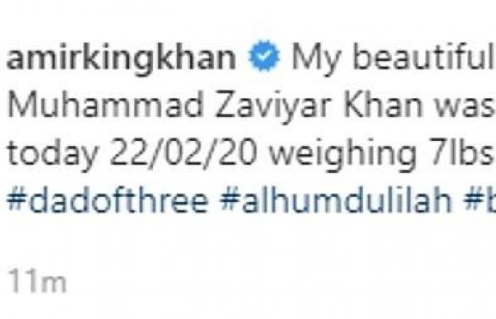 """الملاكم أمير خان يستقبل طفله الثالث.. اسمه عربي ويعلق: """"الحمدلله"""""""
