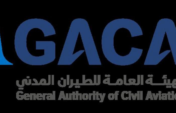 السعودية | السعودية: الطيران يلزم الناقلات بتعويضات 65 مليون ريال للمسافرين
