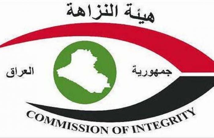 العراق   النزاهة تأمر بالقبض على 86 مسؤولاً عراقياً بارزاً بتهم فساد