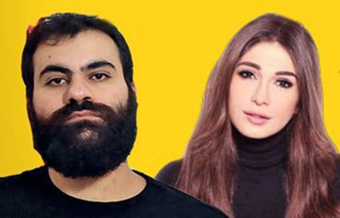تأجيل استجواب ديما صادق وجينو رعيدي