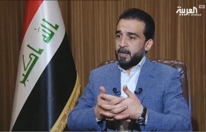 العراق | العراق.. الحلبوسي يدعو لعقد اجتماع للبرلمان لبحث تشكيل الحكومة
