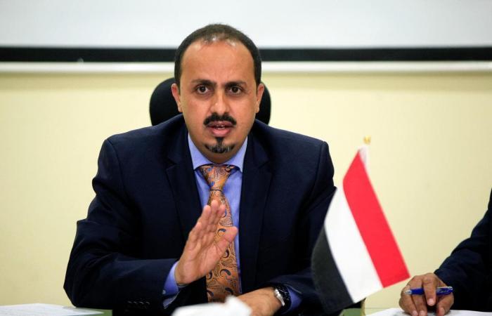 اليمن | اليمن.. تحذيرات من خطر الحوثيين على الملاحة الدولية