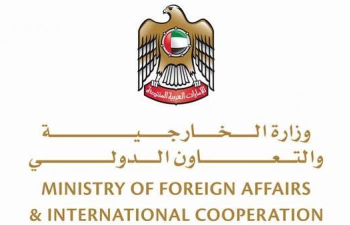 الخليج | الإمارات تمنع مواطنيها من السفر لإيران وتايلاند بسبب كورونا