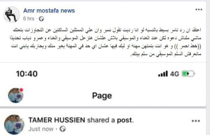 بسبب عمرو دياب.. هؤلاء يهاجمون محمد رمضان