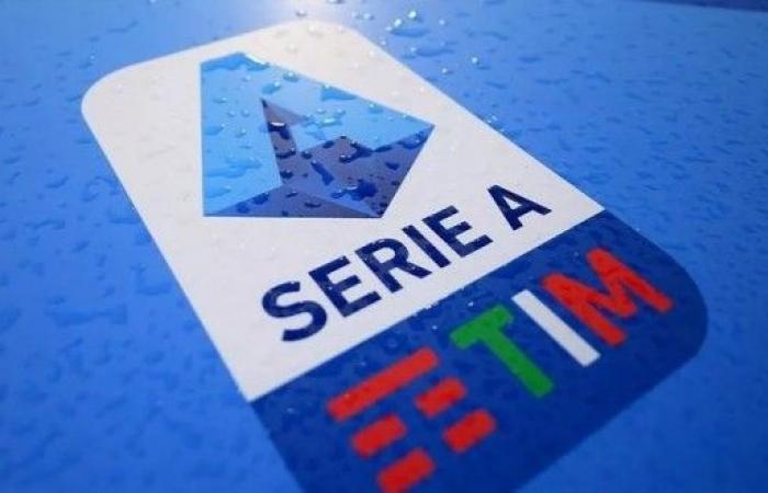 الاتحاد الإيطالي يتقدم بطلب اللعب من دون جمهور