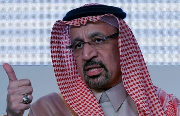 السعودية   السعودية تستحدث وزارة للاستثمار.. والفالح وزيراً لها