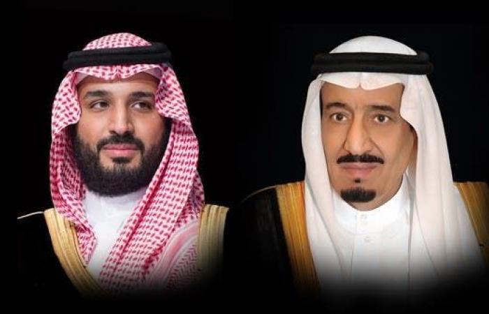 السعودية | الملك سلمان وولي العهد يعزيان السيسي بوفاة مبارك