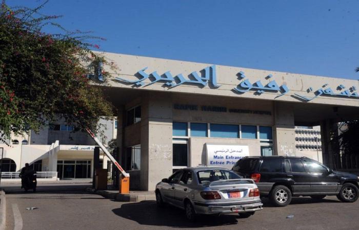 مستشفى الحريري: 8 حالات في الحجر الصحي