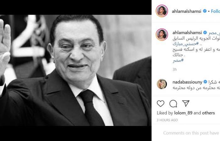 إلهام شاهين تعتذر.. هكذا نعى نجوم الفن بمصر حسني مبارك