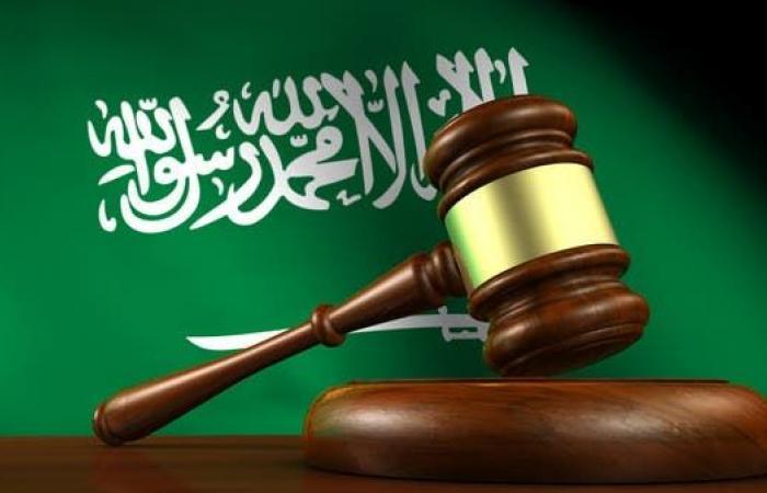 السعودية   السعودية.. حكم ابتدائي بإعدام متهم بالتخابر مع إيران