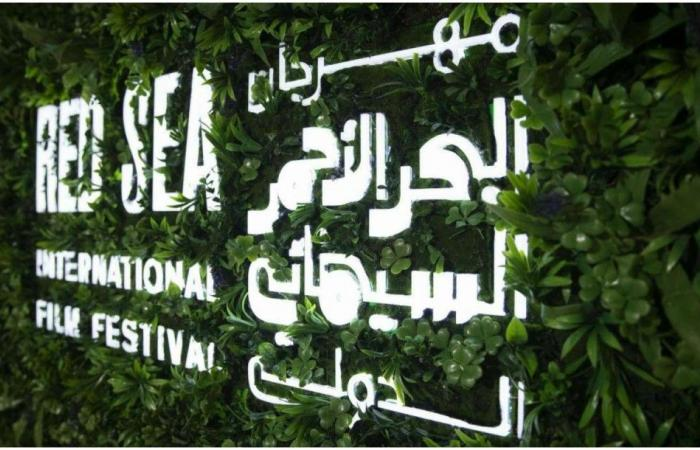 مشكلات مهرجان البحر الأحمر السينمائي تبدأ قبل انطلاقه!