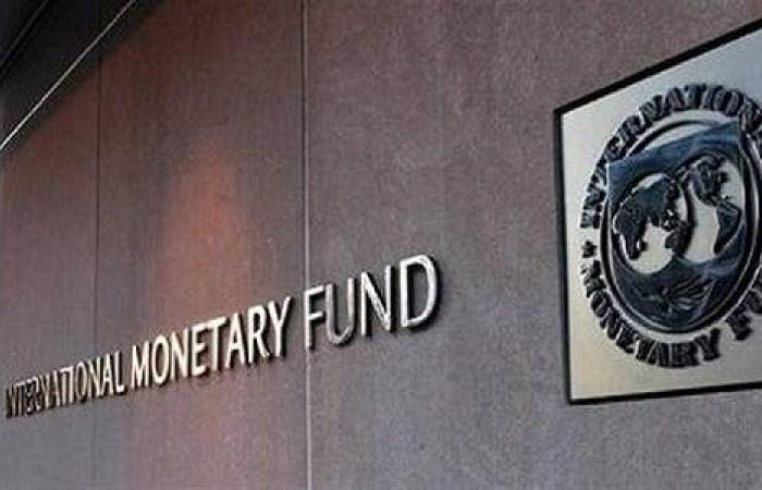 صندوق النقد الدولي: خبراء الصندوق على استعداد لتقديم المزيد من المشورة الفنية للحكومة