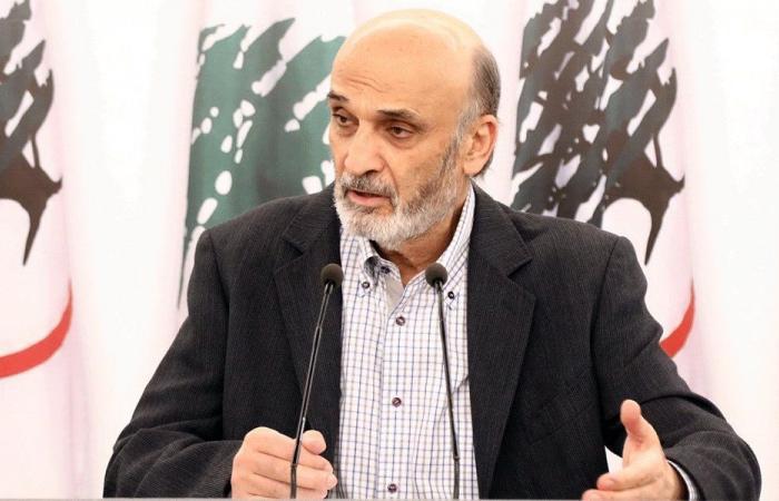 جعجع نعى مبارك: كان شديد الحرص على سيادة لبنان