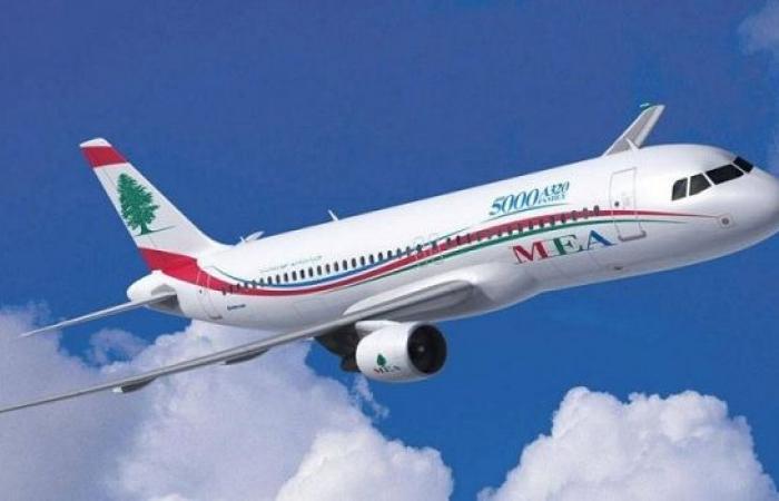 """الحوت: وقف مبيعات تذاكر السفر في مكاتب الـ""""MEA"""" لثلاثة أشهر"""