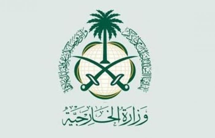 السعودية | إجراءات سعودية مؤقتة لمنع وصول فيروس كورونا إلى المملكة