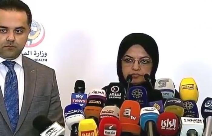الخليج | الكويت: 43 مصاباً بكورونا قادمين من إيران