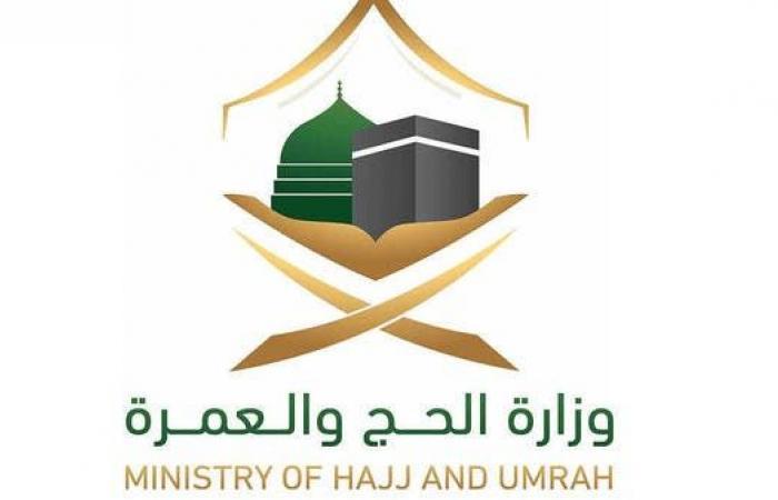 السعودية   السعودية.. تعليق تأشيرات العمرة إجراء استباقي ومؤقت