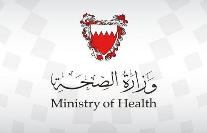 الخليج   البحرين: 3 إصابات جديدة بكورونا وإجمالي المصابين 36