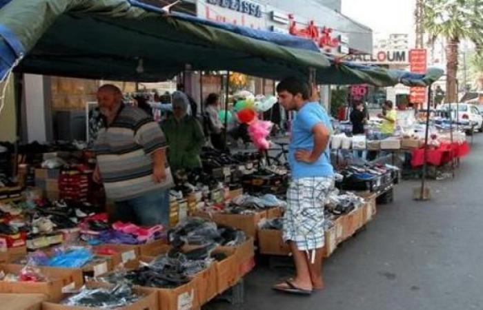 بلدية النبطية: تعليق سوق الإثنين حتى إشعار آخر