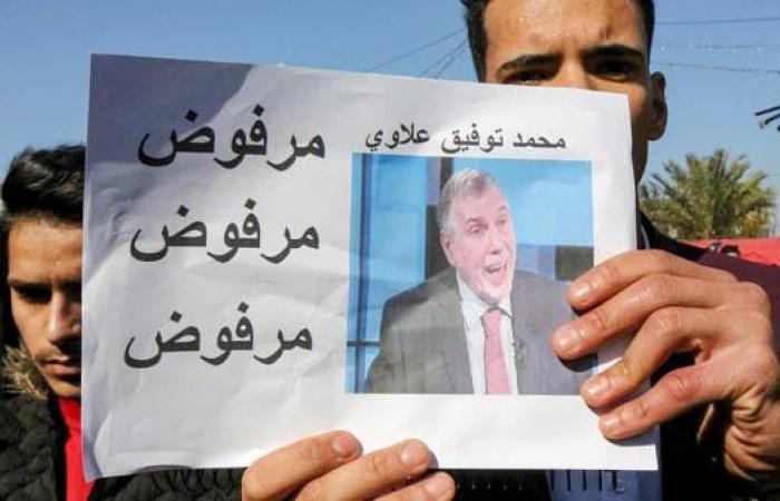 العراق | العراق.. تعثر مباحثات علاوي مع الكتل لتشكيل الحكومة