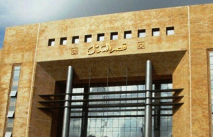 اجتماع لبحث الإجراءات الاحترازية في قصور العدل الاثنين