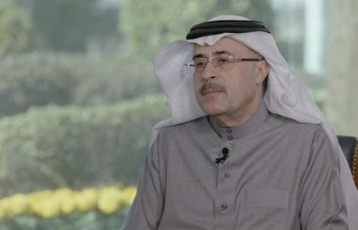 السعودية | أرامكو الوجه الآخر.. مبادرات لدعم التنمية السعودية