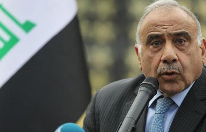 العراق   العراق.. عبد المهدي يقترح انتخابات مبكرة في 4 ديسمبر