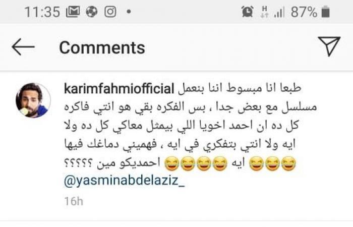 خطأ ياسمين عبدالعزيز.. هل أكد وجود قصة حب مع أحمد العوضي؟