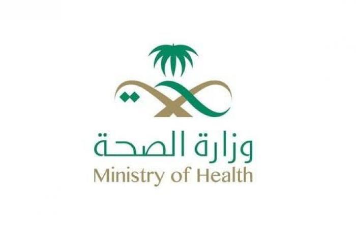 السعودية | الصحة السعودية: 400 غرفة لمنع انتقال العدوى