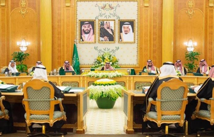 السعودية   مجلس الوزراء السعودي يبحث إجراءات مواجهة كورونا