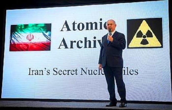 إيران | الوكالة الذرية توبخ إيران حول مستودع سري.. وتطلب توضيحاً